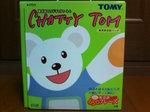 TOM BOX001