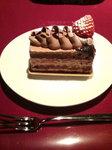 Gland cake001